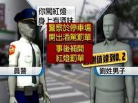警追酒駕、闖紅燈進停車場開單 判違規撤銷