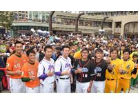 中職/萬物齊漲 台灣棒球迷付費時代來臨