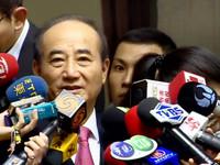 王金平確認KMT黨籍案 3/19下午5點宣判