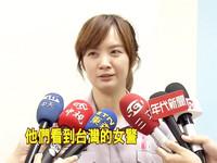 正妹巡官翁儷萍超亮眼 玩貝斯組BAND表演