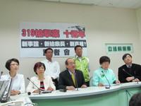 319槍擊10周年 呂秀蓮、陳致中重返現場討真相