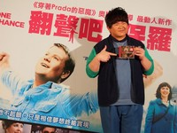 選秀節目翻拍成電影 小胖林育羣獻唱中文主題曲