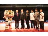 跆拳道/台灣史上最大規模 世青、青奧決戰小巨蛋
