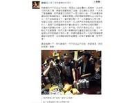 反服貿「光頭哥」郭力瑋酒駕遭起訴:以為酒退才騎車