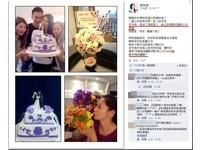 徐若瑄笑曬慶生照 與老公親密貼臉疑稱繼女「小天使」