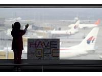 快訊/澳洲發現疑似馬航MH370殘骸 12:30記者會說明