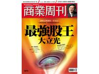 商業周刊/90後女韓寒:我拒做荒謬的菁英
