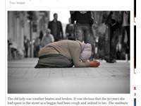 阿國百歲女盲乞丐逝世 驚留「遺產3千萬」全數捐出