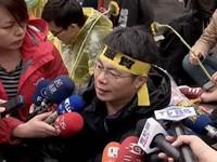 沈威志改判無罪 洪仲丘舅舅:除了他,其他判決可接受