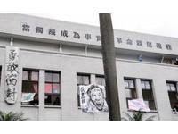 民眾噴漆:獨裁成事實,革命是義務 在場學生制止
