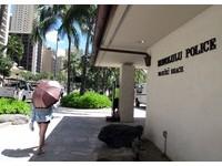 夏威夷警察爭取合法嫖妓權 臥底很需要!