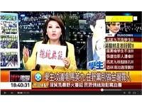 張宇楊伊湄都輸「叭噗女戰神」張雅琴成最受歡迎女主播