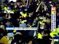 民進黨籲學生冷靜理性 警方保持克制