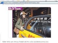 台灣人白吃白喝過了頭?梁文傑被虧「移民去韓國」《ETtoday 新聞雲》