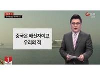 「中國是叛徒,是敵人!」 北韓軍校三掛金日成訓示