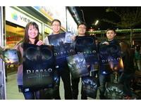 《暗黑3:奪魂之鐮》首賣吸人潮搶購 通路促銷祭大獎