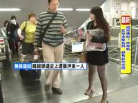 學生反服貿VS.公會挺服貿 同份報紙廣告通吃