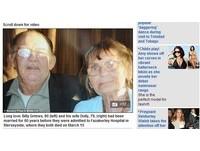避免老伴先離去 英國老夫婦相愛60年同天逝世
