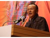 不丹首任民選總理:人民要的是快樂!只重GDP忽略人性