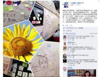 三立主播王偊菁抱不平 直言:SNG車變這樣很難過