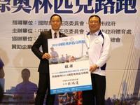路跑/NU SKIN進軍台灣體育界 期望體育環境成長