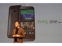 快訊/HTC Blinkfeed 破 20 億瀏覽量!活躍用戶 70%