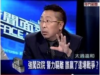 唐湘龍嘆鎮壓反服貿學運警察「太溫和」 網友狂譙噁心