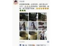 「吃貓變山中之王」 大陸惡女殘忍烹貓還把照片PO上網