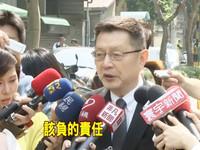 政院驅離行動 王卓鈞提5點聲明:現行犯不乏社會人士