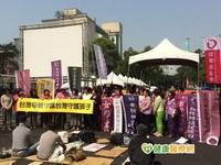 反暴力! 婦女團體發聯合聲明