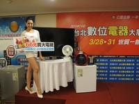 台北數位電器大展28日登場 喊服貿最大聲送55吋電視
