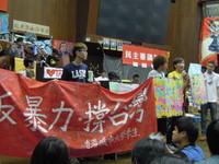 「反暴力、撐台灣」 香港學生:我感覺馬英九很害怕