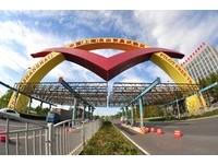上海自貿區 半年曬出六大金融創新