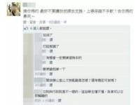 「上場保證不手軟!」 台中警員臉書PO文又惹議