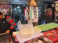 潤餅用「吊白塊」漂白吃了會中毒? 食藥署:免驚啦!