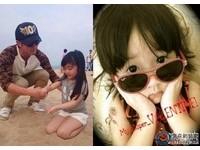 吳尊與小蘿莉海邊遊玩 下月將帶女兒上真人實境秀