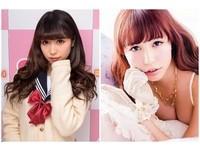 「女學生陪摔角」太煽情 日本黃店負責人遭警方逮捕