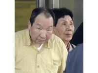 被關48年精神異常 日死刑犯獲釋面無表情