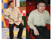 「模王」郭子乾20年模仿500人 學一個人只需2小時