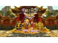 遊戲新幹線宣布取得手遊《新龍之谷大富豪》代運權
