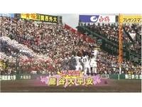 甲子園/來自京都的逆襲 龍谷大平安奪春季甲子園首冠