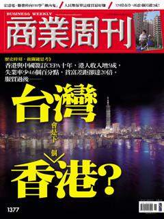 News - Magazine cover