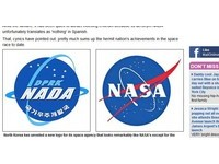 要學就學到底?學NASA取名 北韓NADA讓金正恩臉上無光