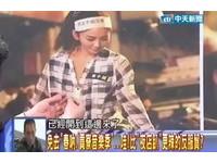 太陽花女王遭意淫 節目聲明:超正、超殺是正面稱讚
