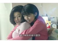 俞嫺、潤潤對唱單曲MV首播 網友:眼淚用噴的!