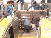 快訊/北車冒煙消散 淡水線捷運恢復停靠