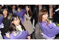 復活之旅 波多野結衣率AV女優參加上海成人展