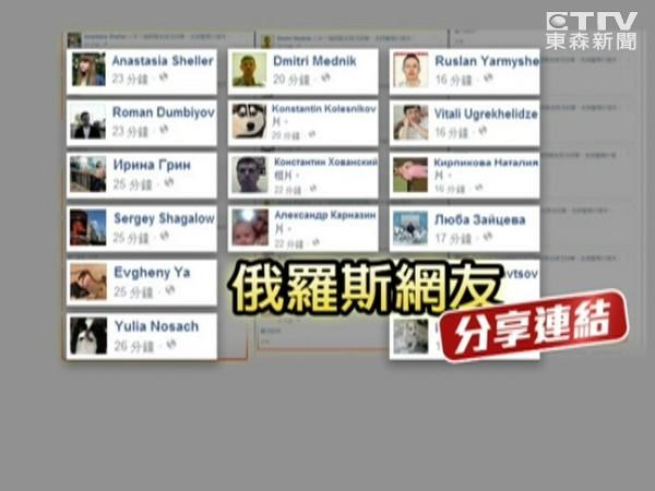 臉書,詐騙,殭屍帳號,假帳號