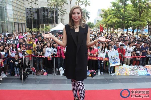▲A-Lin現場演唱。(圖/Hit FM提供) ▲Popu Lady與... 高雄、台中軋人氣!