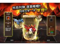 國產自製正統派鬥龍 RPG 手遊《龍麻吉》首度公開